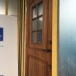 断熱木質玄関ドア