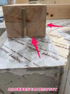 土間床基礎 断面