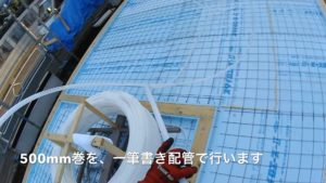 蓄熱式床暖房システム 架橋ポリエチレン管配管500m巻