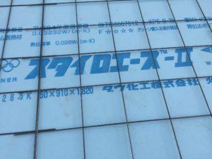 蓄熱式床暖房システム ポリスチレンフォーム保温板 t=50mm