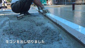 蓄熱式床暖房システム 蓄熱コンクリート打設