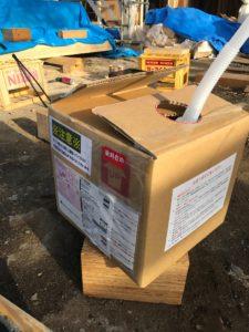 ホウ酸系木材保存剤 エコボロンPRO