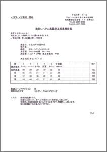 20131119_kawasaki